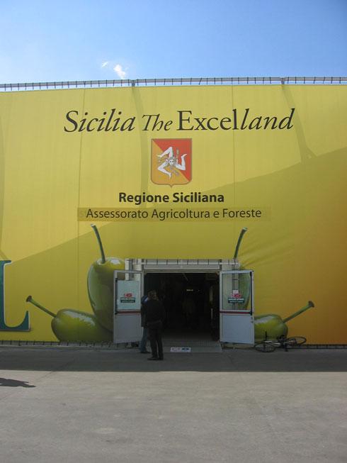 Padiglione della Sicilia